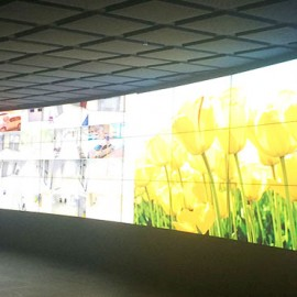 Video Wall for 'Al-Imam University – Riyadh, Saudi Arabia